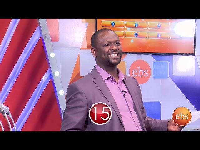 Yebeteseb Chewata Season 8 Episode 21