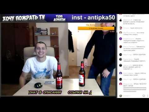 Хочу ПожратьTV Гашик проговорился кем работает Димон Серый