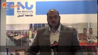 يقين | محمد عبود يشرح فكرة مركز idea space  بجامعة النيل