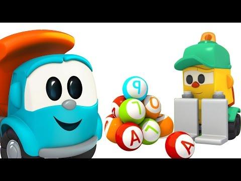 Мультфильмы про машинки. Грузовичок Лева и Грузик учат буквы