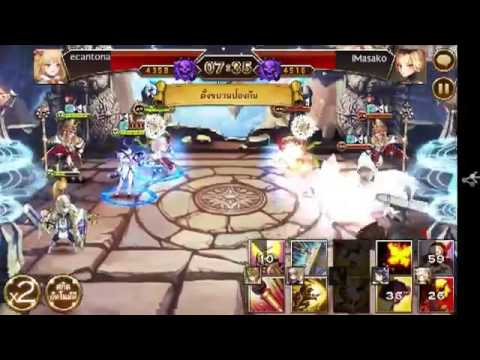 Seven Knights Asia Arena Daily EP08