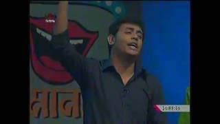 Haste Moder Mana by Rangpur comedy club.