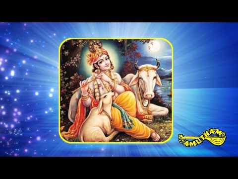 Madu Meikum- Kannanum Kandhanum- Aruna Sairam