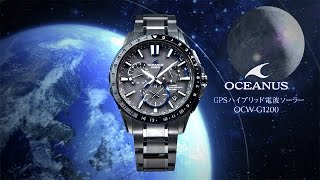 CASIO OCEANUS G1200 Product Movie