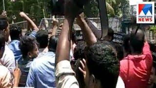 DYFI hold Police Station  march    | Manorama News