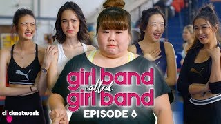 GIRL BAND CALLED GIRL BAND: Episode 6