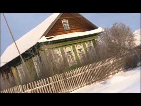 Вот моя деревня  вот мой дом родной