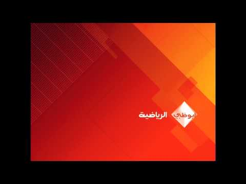Abu Dhabi Sport Ident 'Mnemonic'