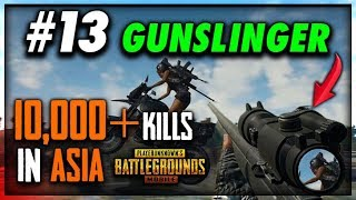 PUBG MOBILE | AIRDROP HUNTING :) Only Chicken Dinner..... #GUNSLINGER 10,000 KILLS IN ASIA SERVER 😍
