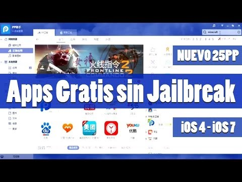 NUEVO 25PP    iOS 7.1.2    Descarga Apps de paga gratis    No Jailbreak    2014    iOS 4 - iOS 7