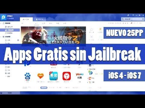 NUEVO 25PP    iOS 8    Descarga Apps de paga gratis    No Jailbreak    2014    iOS 5 - iOS 8