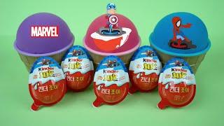 MARVEL Kinder Joy and 3 Colors Kinetic Sand Ice Cream Cups Surprise Toys Kinder Surprise Eggs