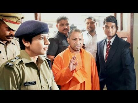 Yogi Adityanath ने हज यात्रियों को लेकर जारी किया ...