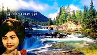 phno neang kongrey- ros sereysothea