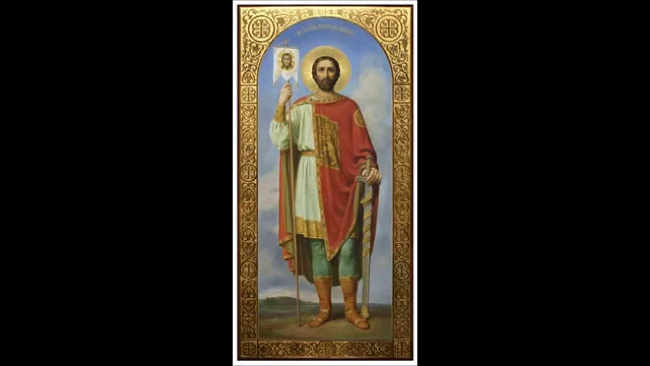 Какую икону подарить на крестины мальчику ивану