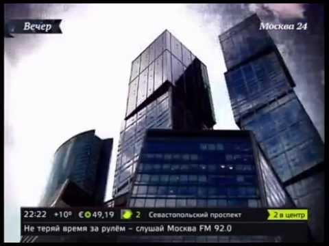 Кто покупает апартаменты в комплексе Москва-Сити