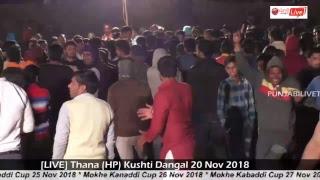 Live Thana HP Kushti Dangal 20 Nov 2018