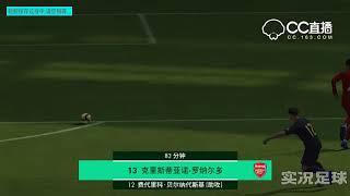 MB | Pes mobile sever china. Game đá bóng hay nhất