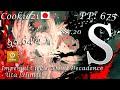 Imperial Circus Dead Decadence Uta Himei HD 99 64 S Cookiezi mp3