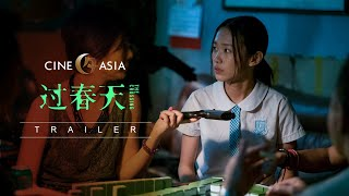 THE CROSSING 过春天 | official UK trailer