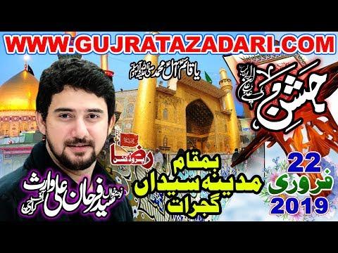 ???? Live Jashan | 22 February 2019 | Madina Syedan Gujrat ( www.Gujratazadari.com )