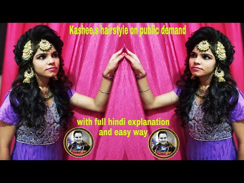 Latest Bridal hairstyle 2018 / Bridal hairstyle new look 2018/ Indain Bridal hairstyle/