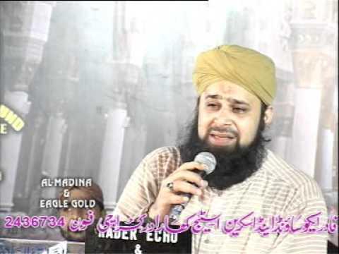 Be Khud Kiye Dete Hain  - Owais Raza Qadri - Album - Ya Syedi...