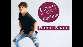 """EXCLUSIVE -""""MAN MAGAN"""" का डान्सर Rahul Shah पहिलो पटक मिडियामा l राम्री केटि देख्योकि भुतुक्कै l"""