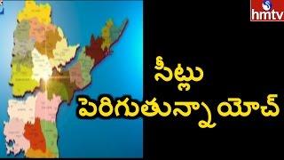 తెలుగు రాష్ట్రాల్లో ఎమ్మెల్యే సీట్లు పెంచుతున్నారు|Increase of MLA Seats in Telangana, AP|JordarNews