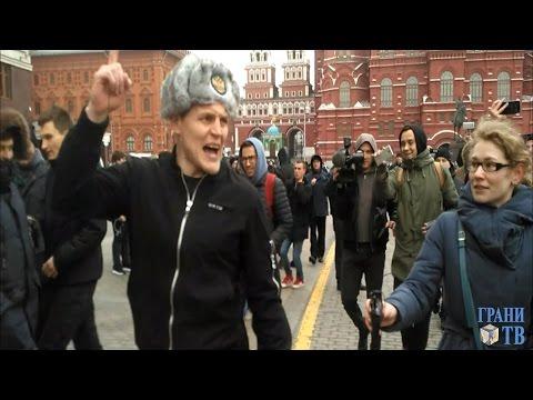Манежная, 2 апреля: жаркие дискуссии на несостоявшейся акции