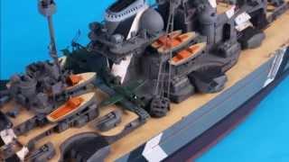 Trumpeter Bismarck 03702