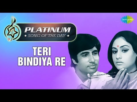Platinum song of the day   Teri Bindiya Re   12th January   R J Ruchi