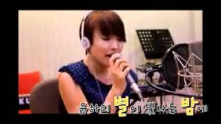 110820 윤하 (Younha) - Torn