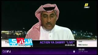سمير هلال مدرب نادي النهضة ضيف اكشن يادوري