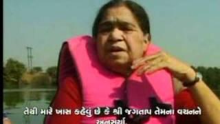 Param Poojya Leela Tai Karve Documentary on Gujarati TV
