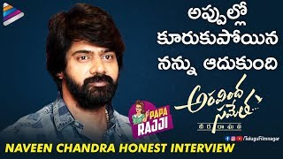 Naveen Chandra Honest Interview | Aravindha Sametha Interview | Jr NTR | Trivikram |Telugu FilmNagar