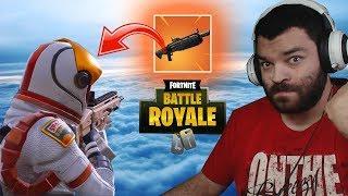 ΝΕΟ SHOTGUN ΣΤΟ FORTNITE(Fortnite Battle Royale)