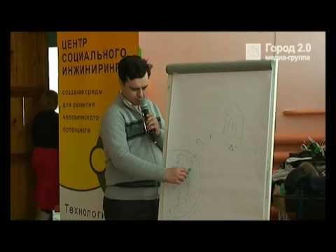 Алексей Кривошеев, 17.03.12 форсайт в Шаймуратово, доклад