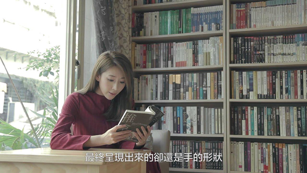 Suitangtang 隋棠個人官方網站 | Social
