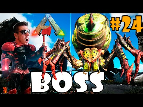 Invocamos a BroodMother BOSS #24 -  Ark Survival Evolved Multiplayer