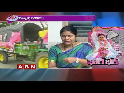 Debate | Congress Slams TRS Over Wasting Of 300 cr Public Money On Meeting | Part 1 | ABN Telugu