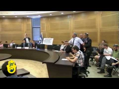 Ultra-Orthodox Military Exemption May Break Coalition: Likud's Netanyahu, Kadima's Mofaz Face Off