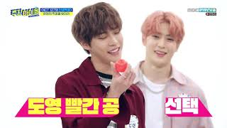 [NEOSUBS-CC] 190605 Weekly Idol With NCT 127 (PLEASE READ DESCRIPTIONS)