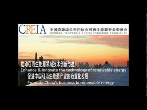 Development of Solar and Wind Energy in China