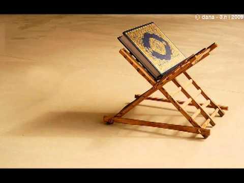 الرقية الشرعية  السحر العين الحسد كاملة  roquia rokya roqia ruqia