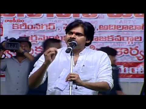 Pawan Kalyan Announces JanaSena Party Strategies   Pawan Kalyan Padayatra News