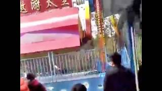 theme park accident in china