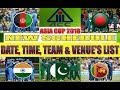 Asia Cup 2018 Schedule Team Date Time Venues Bangladesh India Pakistan Sri Lanka AFG ACC mp3