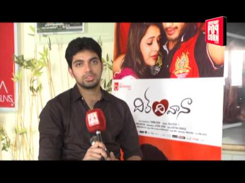 Dil Deewana Hero  Rohith Chit Chat With EDP