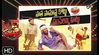 Extra Jabardasth| 17th May 2019  | Full Episode | ETV Telugu